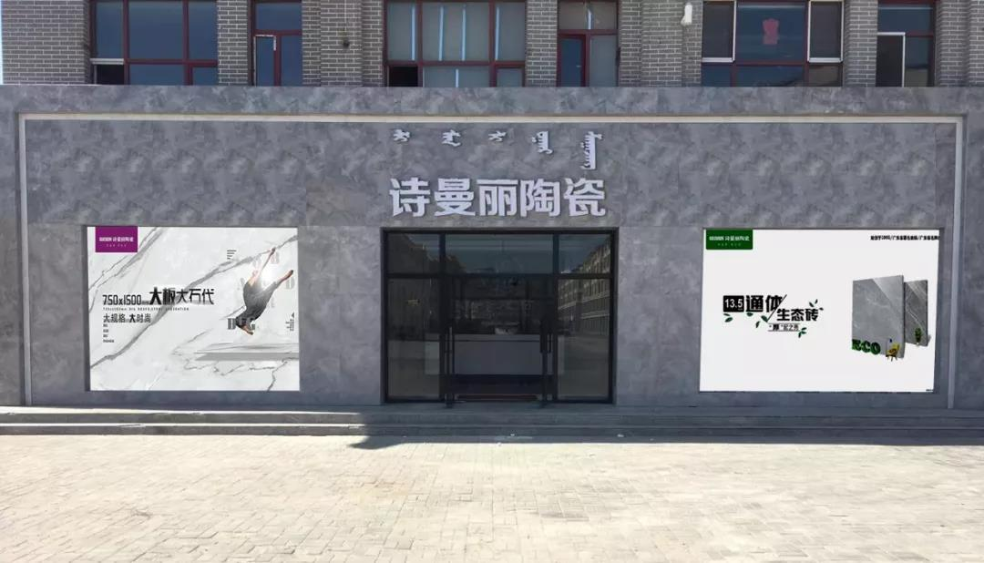 WeChat 圖片_20191218172404.jpg